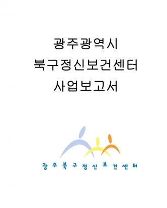 2008년 사업보고서